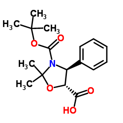 (4S,5R)-2,4-Diphenyl-4,5-dihydrooxazole-5-carboxylic acid
