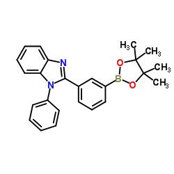 1-フェニル-2- [3-(4,4,5,5-テトラメチル-1,3,2-ジオキサボロラン-2-イル)フェニル]ベンズイミダゾール