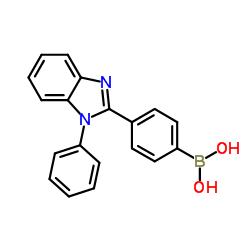 (4-(1-フェニル-1H-ベンゾ[d]イミダゾール-2-イル)フェニル)ボロン酸