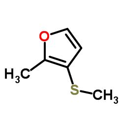2-甲基-3-甲硫基呋喃
