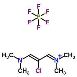 2-クロロ-1,3-ビス(ジメンチルアミノ)トリメチニウムヘキサフルオロホスフェート
