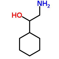 D-Cyclohexylglycinol