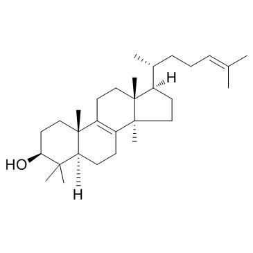 ラノステリン