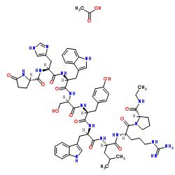 デスロレリン酢酸塩
