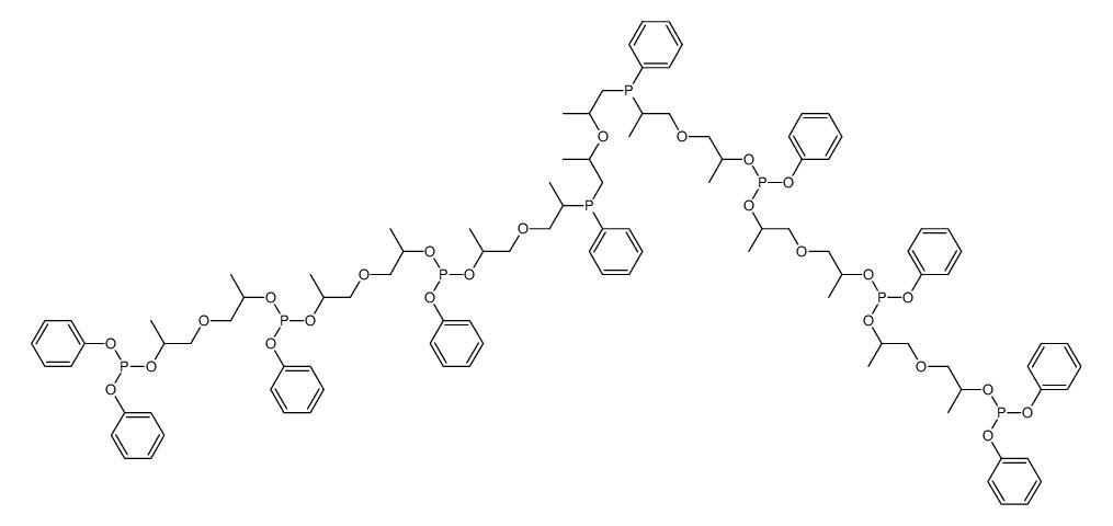 Antioxidant DHOP