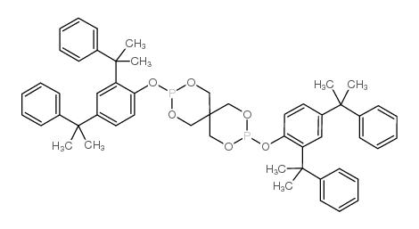 Antioxidant 9228