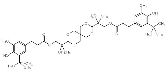 Antioxidant 80